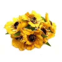 Букетик/ Желтый